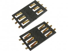 1763 conector sim para iphone 3g 3gs.jpeg