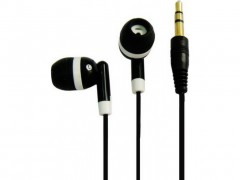 205 auricular estereo jack 35 compatible ipod.jpeg