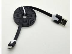 7733 cable microusb plano 2 metros.jpeg