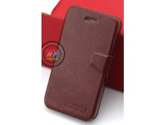 7779 funda de piel para iphone 5c marron apertura lateral.jpeg