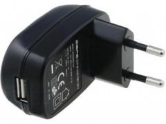 79 adaptador 220v a usb 5v.jpeg