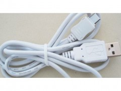 833 cable usb m188.jpeg