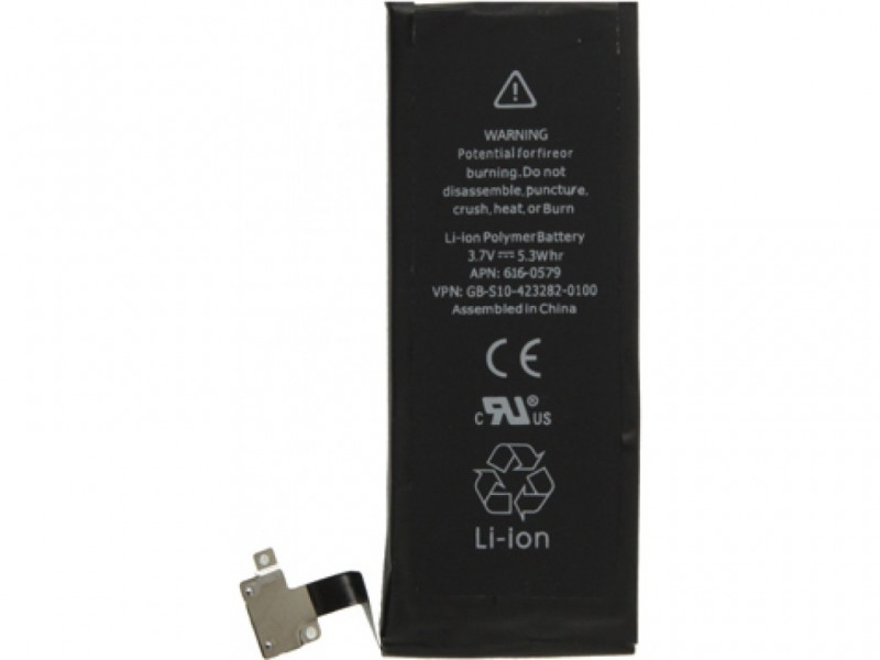 14e5fb8985a Comprar Batería interna iPhone 4S. 1430 mAh con envío en 24 horas ...
